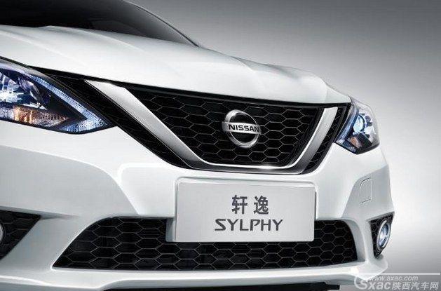 新轩逸最低报价_新款轩逸将于3月4日上市共推7款车型 - 西安新车上市|西安国产新 ...