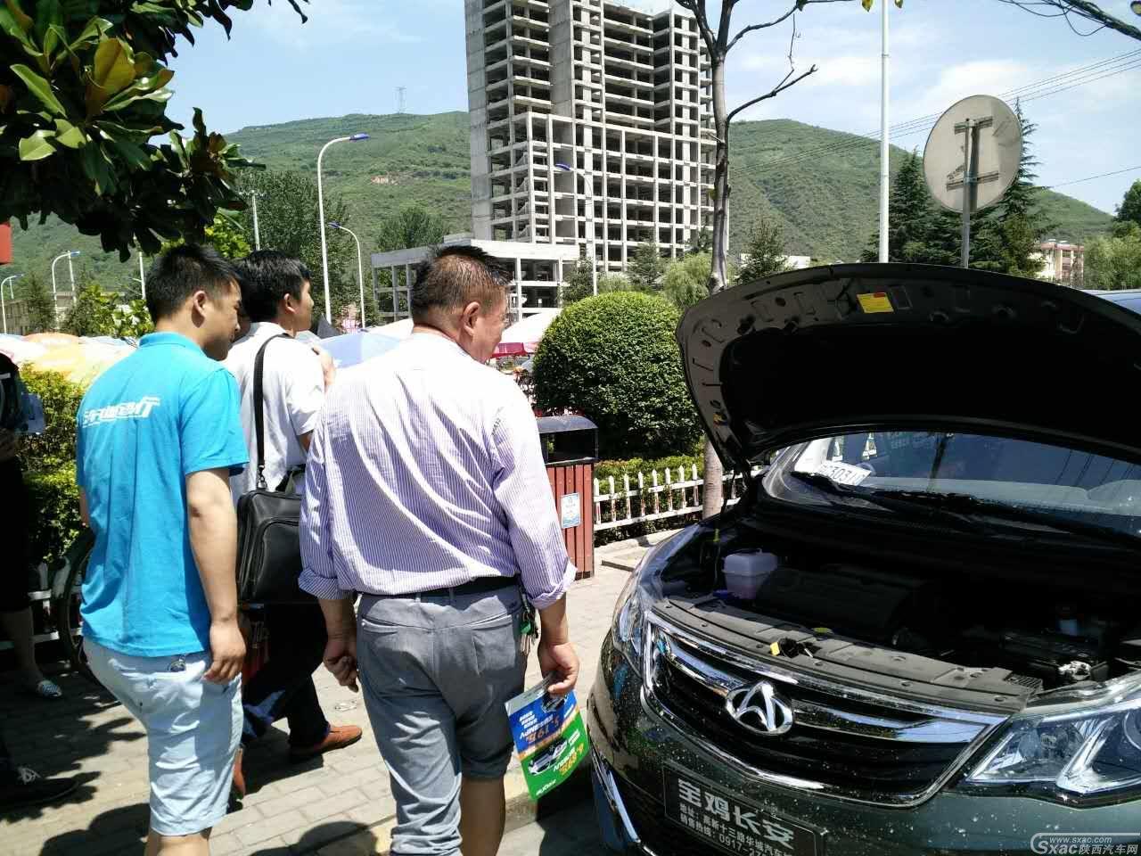长安CX70百车千城万里行-登陆宝鸡扶风县