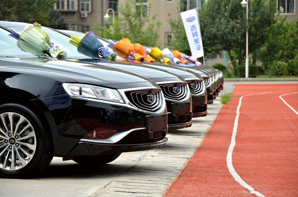 吉利博瑞10辆公务用车陕西省政府交车仪式