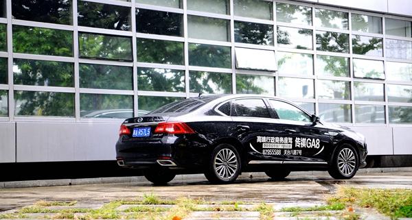 高端行政商务座驾 广汽传祺旗舰车型GA8
