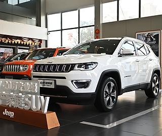 全新Jeep指南者陕西伊势威上市火热开售