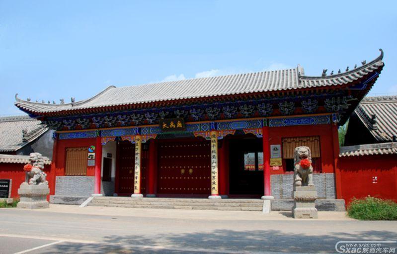 韩城大禹庙1.jpg