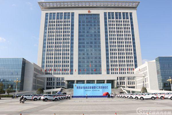 吉利博越荣任陕西省农业执法专用车