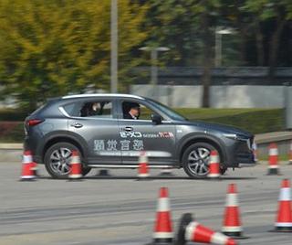 第二代Mazda CX-5深度对比试驾会西安站