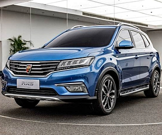 上汽荣威RX3即将上市 紧凑型SUV再添一员