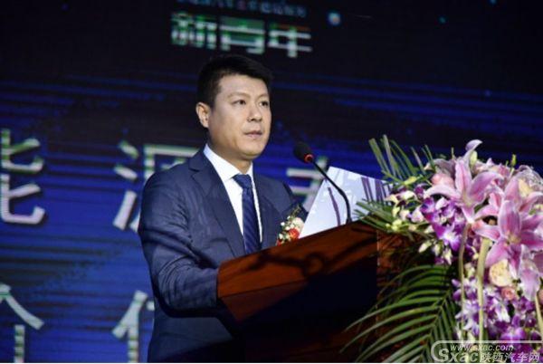 新青年 中国  新能源
