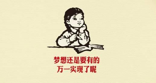 长安欧尚X70A