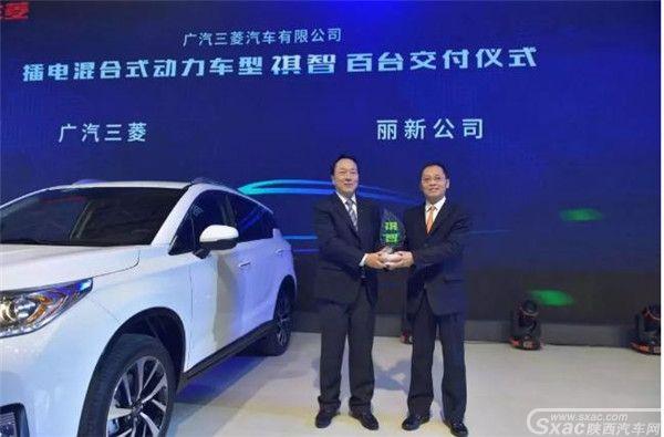 """祺享互联 智领潮流 广汽三菱首款新能源SUV""""祺智""""上市"""