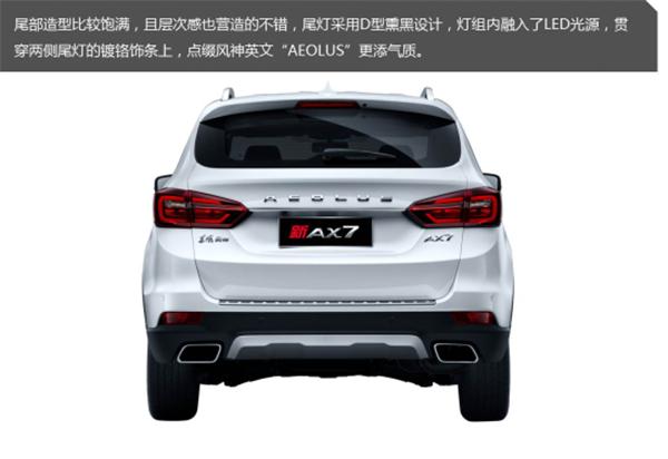 新AX71 4TMT