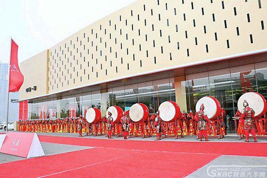新红旗新梦想 陕西奥诚红旗体验中心盛大开业