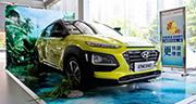 高性能时尚酷跑SUV 静态体验北京现代ENCINO