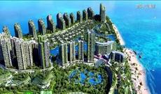碧桂园·森林城市给您一个海外的家
