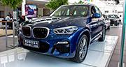 原汁原味的引进 静态体验国产全新BMW X3