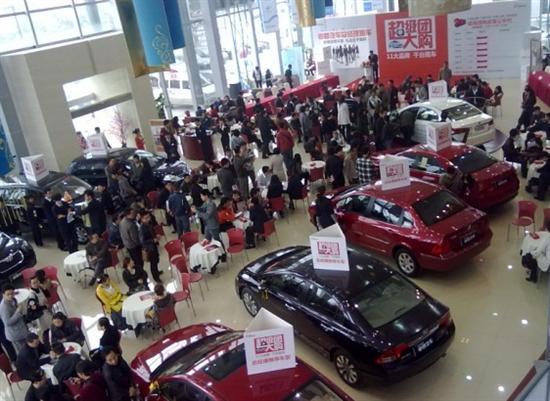 """买车帮汽车超市""""623大咖来团购""""超级团购节"""