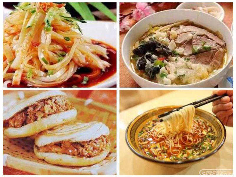中华V7关中文化印・象之旅 千年传统美食宴遇中华V7