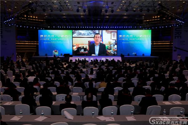 2018新丝路・新能源产业联盟发起人大会博鳌隆重举行