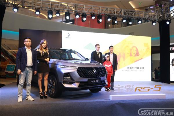 新宝骏RS-5西安上市 售价9.68-13.28万元