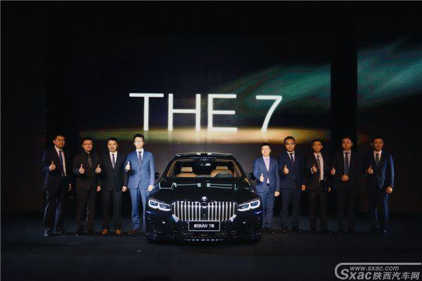 创新科技定义豪华内涵 新BMW7系古城上市