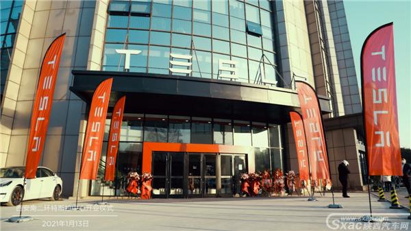 西北首座西安南二环特斯拉中心正式开业