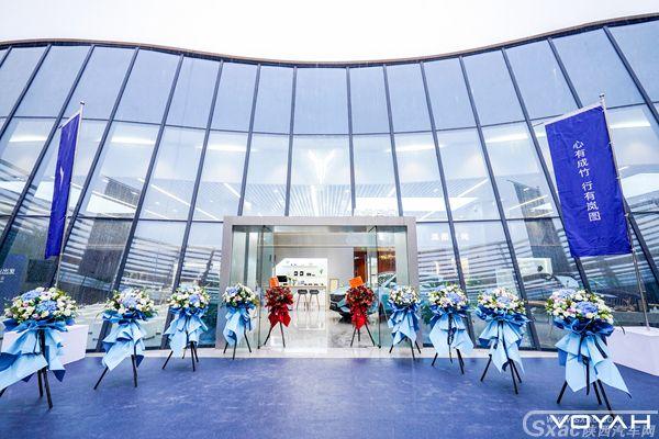 岚图汽车7城7店开业 西安首家坐落环球港