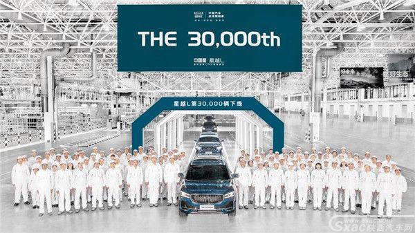 吉利汽车西安工厂首次开放 探秘星越L生产线